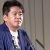 FireShot Capture - 【近畿大学卒業式】堀江貴文(ホリエモン)伝説のスピーチ - YouTube_ - https___www.youtube.com_watch