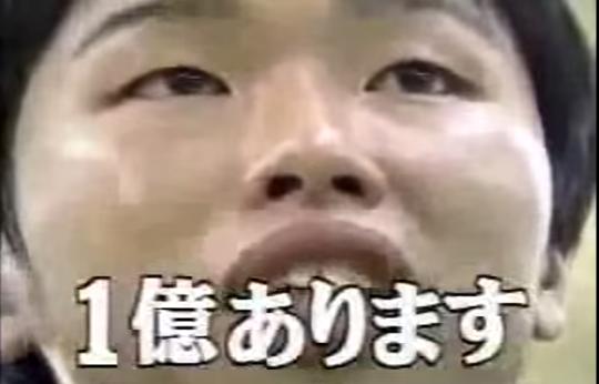 マネーの虎 虎が志願者を取り合った神回!!手作り家具(フルver) - YouTube (14)