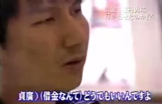 マネーの虎 虎が志願者を取り合った神回!!手作り家具(フルver) - YouTube (20)