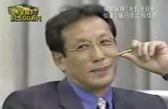 マネーの虎 虎が志願者を取り合った神回!!手作り家具(フルver) - YouTube (1)