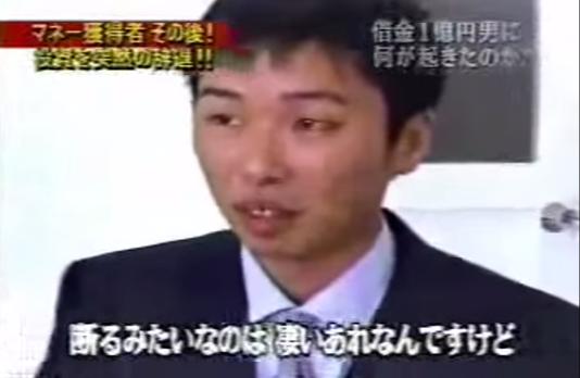 マネーの虎 虎が志願者を取り合った神回!!手作り家具(フルver) - YouTube (18)