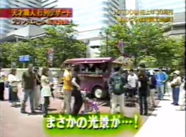 マネーの虎 フランスロール最終章 横浜みなとみらいへ出店 ノルマ30万 - YouTube (4)