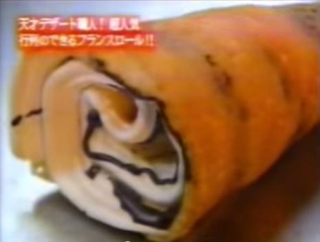 マネーの虎 フランスロール - YouTube (6)