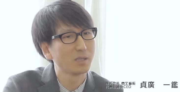 【PDP カスタマーボイス-クライアント編 vol.04】株式会社商業藝術様 - YouTube