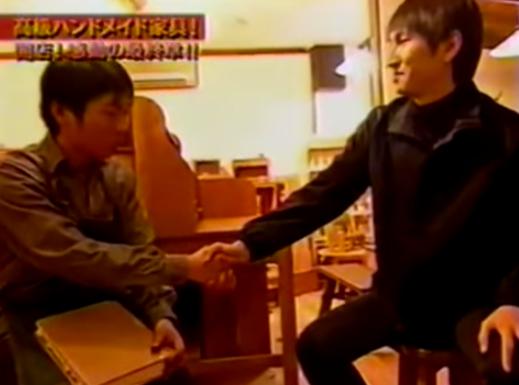 マネーの虎 高級ハンドメイド家具 その後 最終章 3 - YouTube (3)