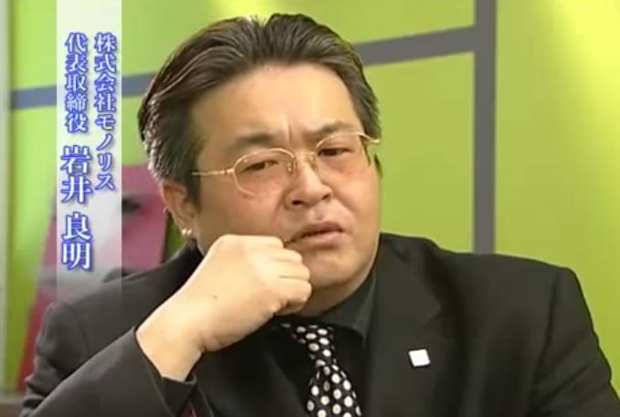 マネーの虎でお馴染みの「岩井良明」が語るビジネス論~short version~ - YouTube