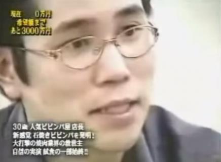 【マネーの虎】新感覚の石焼ビビンバを発明!自信の実演試食の一部始終 - YouTube