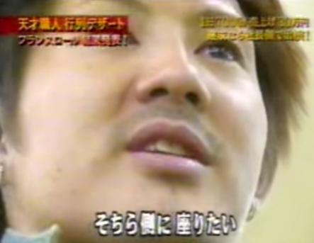 マネーの虎 フランスロール最終章 横浜みなとみらいへ出店 ノルマ30万 - YouTube