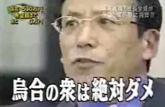 マネーの虎 虎が志願者を取り合った神回!!手作り家具(フルver) - YouTube (22)