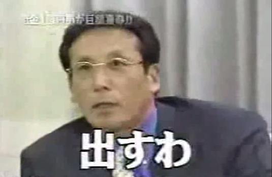 マネーの虎 虎が志願者を取り合った神回!!手作り家具(フルver) - YouTube (6)