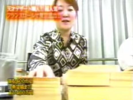マネーの虎 フランスロール - YouTube (12)