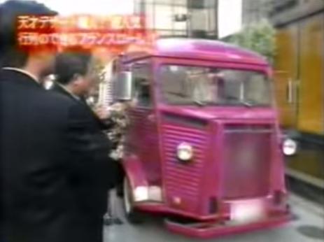 マネーの虎 フランスロール - YouTube (2)