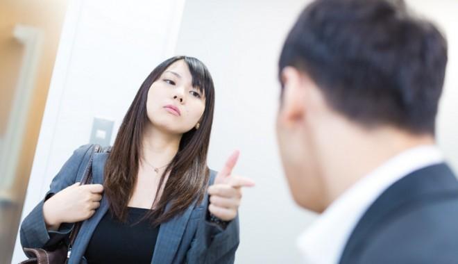 誰でもカンタン心理学をマスター!仕事で使える8つの極意