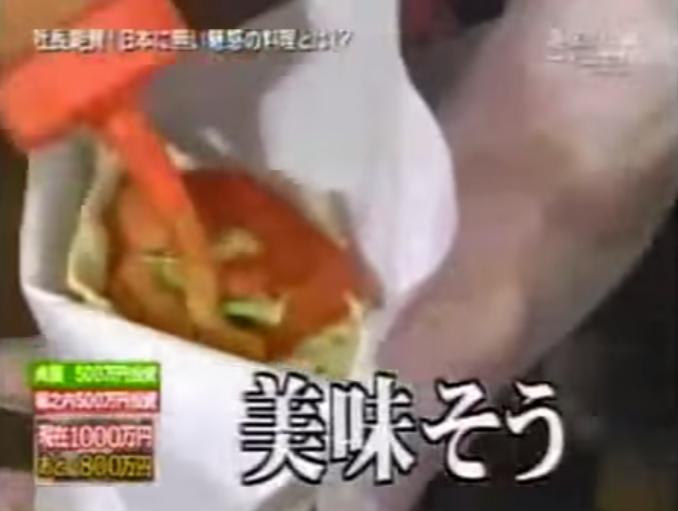 マネーの虎 トルコ料理ケバブを日本に広めたい あの堀之内社長が金を出す - YouTube (12)