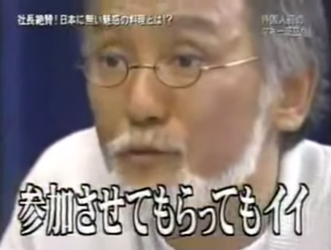 マネーの虎 トルコ料理ケバブを日本に広めたい あの堀之内社長が金を出す - YouTube (21)
