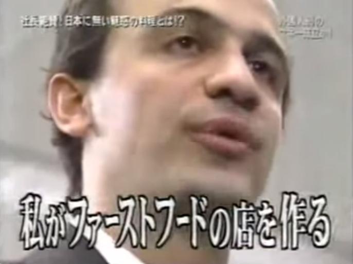 マネーの虎 トルコ料理ケバブを日本に広めたい あの堀之内社長が金を出す - YouTube (3)