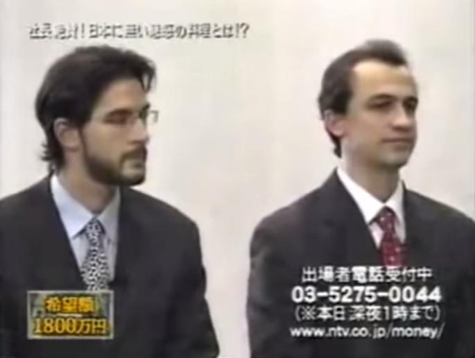 マネーの虎 トルコ料理ケバブを日本に広めたい あの堀之内社長が金を出す - YouTube (1)