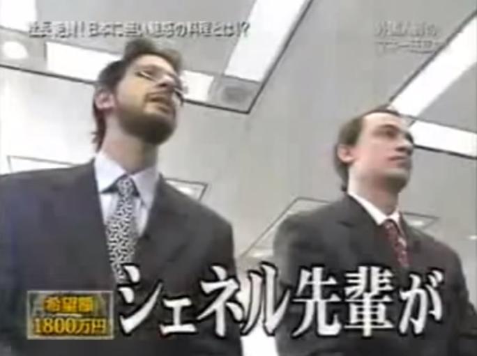 マネーの虎 トルコ料理ケバブを日本に広めたい あの堀之内社長が金を出す - YouTube (9)