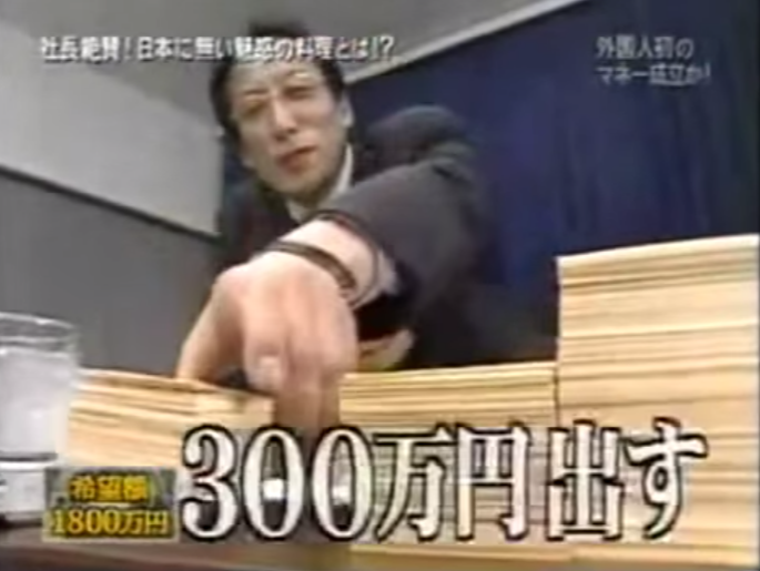 マネーの虎 トルコ料理ケバブを日本に広めたい あの堀之内社長が金を出す - YouTube (8)