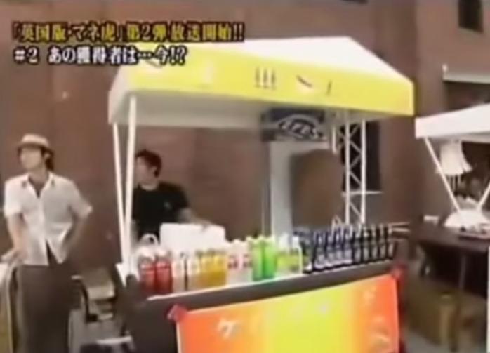 【マネーの虎】ケバブその後 前編 - YouTube (4)