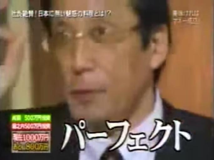 マネーの虎 トルコ料理ケバブを日本に広めたい あの堀之内社長が金を出す - YouTube (15)