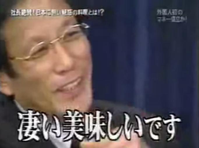 マネーの虎 トルコ料理ケバブを日本に広めたい あの堀之内社長が金を出す - YouTube (7)