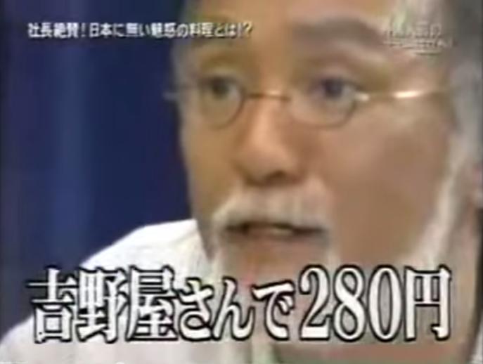マネーの虎 トルコ料理ケバブを日本に広めたい あの堀之内社長が金を出す - YouTube (5)