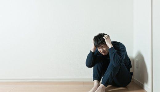 コミュ障で仕事が出来ない!職場で良い関係になる8つの方法