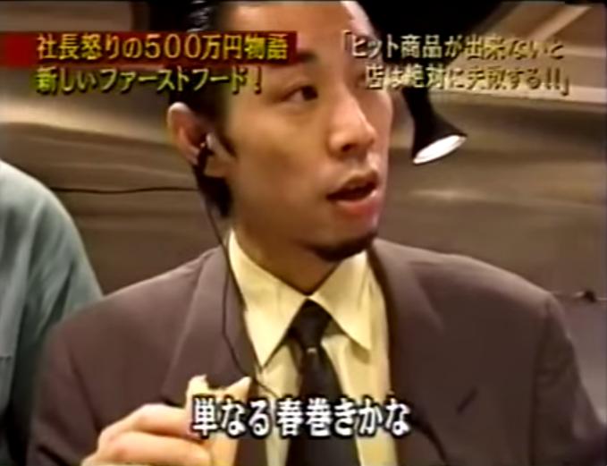 【マネーの虎】ロコロールに出資してくれ - YouTube (20)