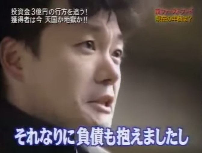 【志願者のその後特集 第2弾 最終回 】 - YouTube (2)