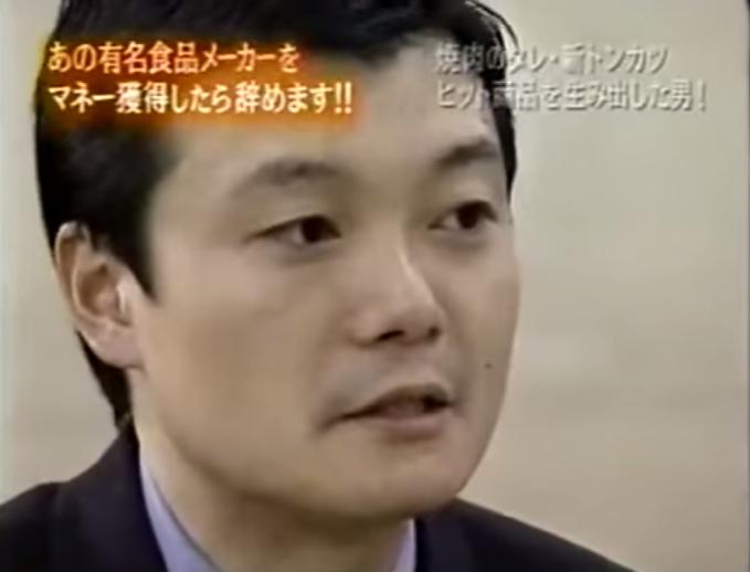 【マネーの虎】ロコロールに出資してくれ - YouTube (9)
