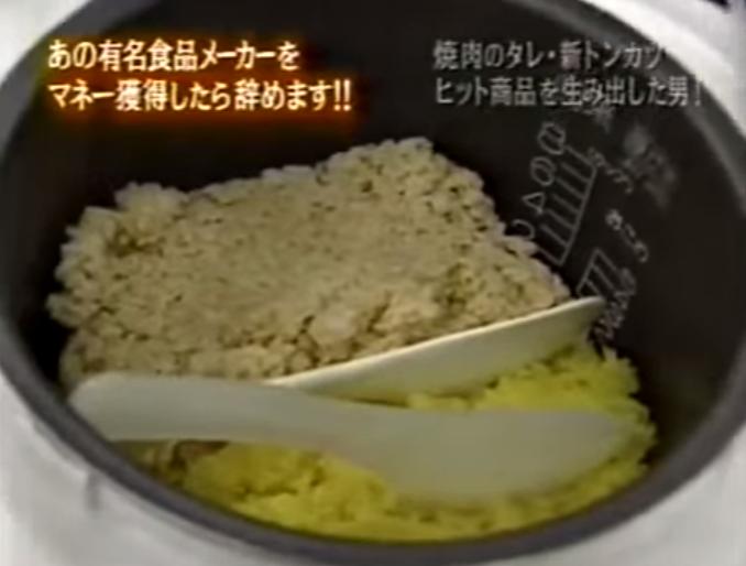 【マネーの虎】ロコロールに出資してくれ - YouTube (4)