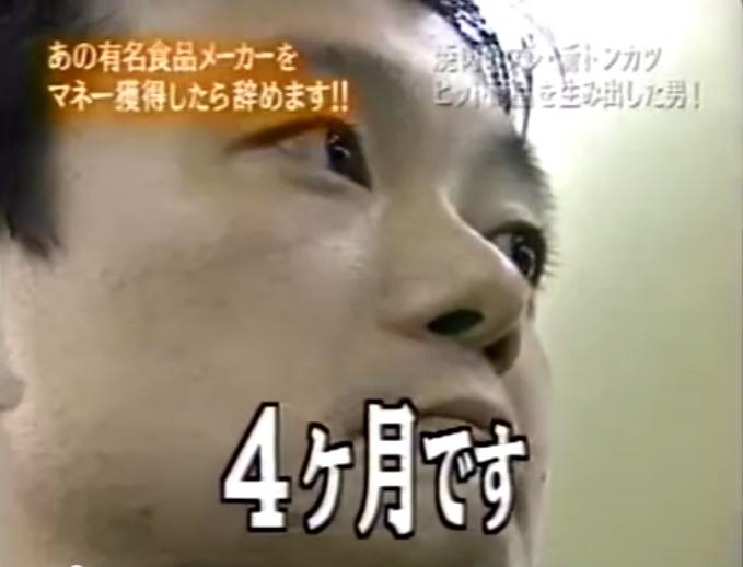 【マネーの虎】ロコロールに出資してくれ - YouTube (11)