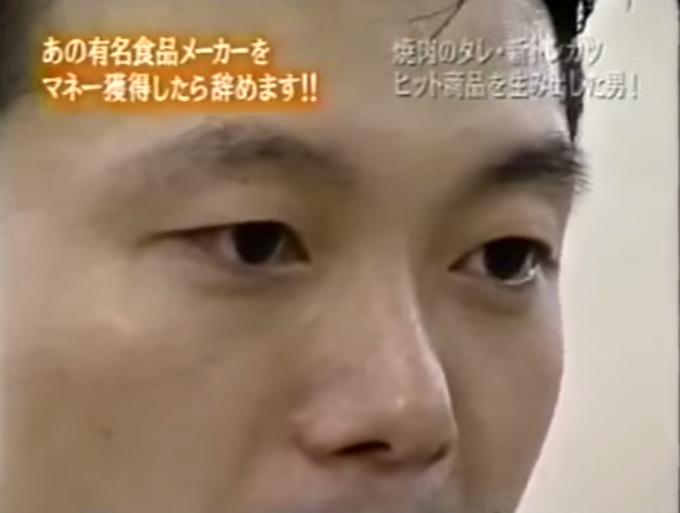【マネーの虎】ロコロールに出資してくれ - YouTube (6)
