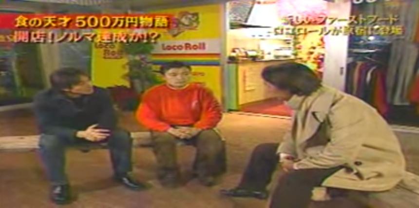 【家庭崩壊女のエルメスバーキン自慢?/原宿にロコロール開店 !】 - YouTube (4)