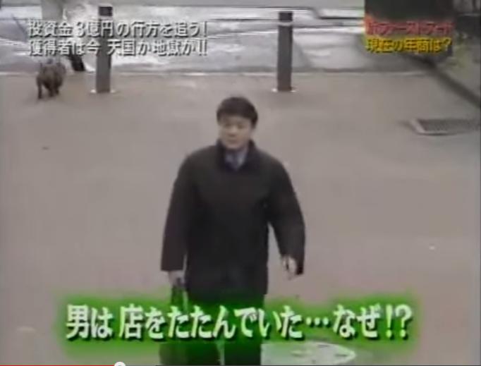 【志願者のその後特集 第2弾 最終回 】 - YouTube (1)
