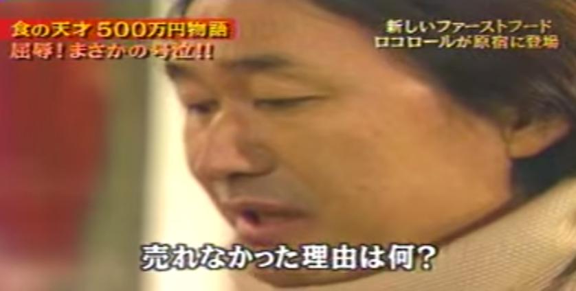 【家庭崩壊女のエルメスバーキン自慢?/原宿にロコロール開店 !】 - YouTube (9)