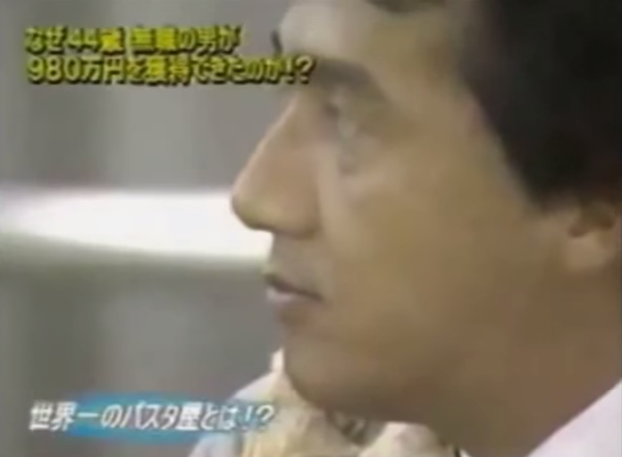 世界一のパスタとピザの店を作る男 マネーの虎 - YouTube (3)