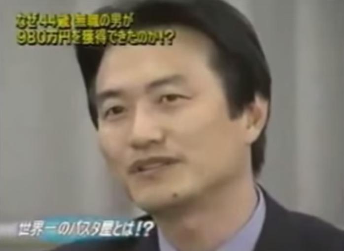 世界一のパスタとピザの店を作る男 マネーの虎 - YouTube (1)