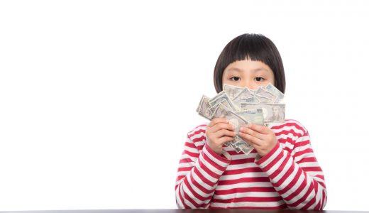 楽して簡単にできるお金儲けの方法!!具体的な4つの例