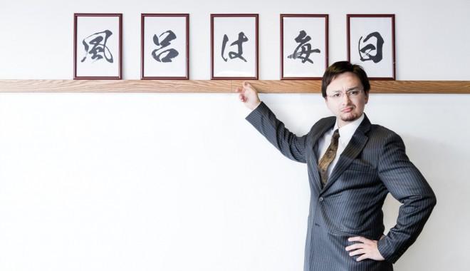 https---www.pakutaso.com-assets_c-2015-06-Green10_hurohamainichi20141123172139-thumb-1000xauto-17844 (1)