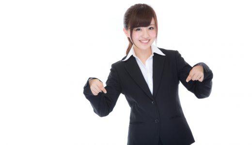 接客業でストレスを抱える人へ!仕事が楽しくなる9つのコツとマナー