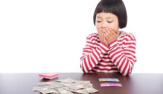 成功者が実践している金運アップの方法13つを総まとめ