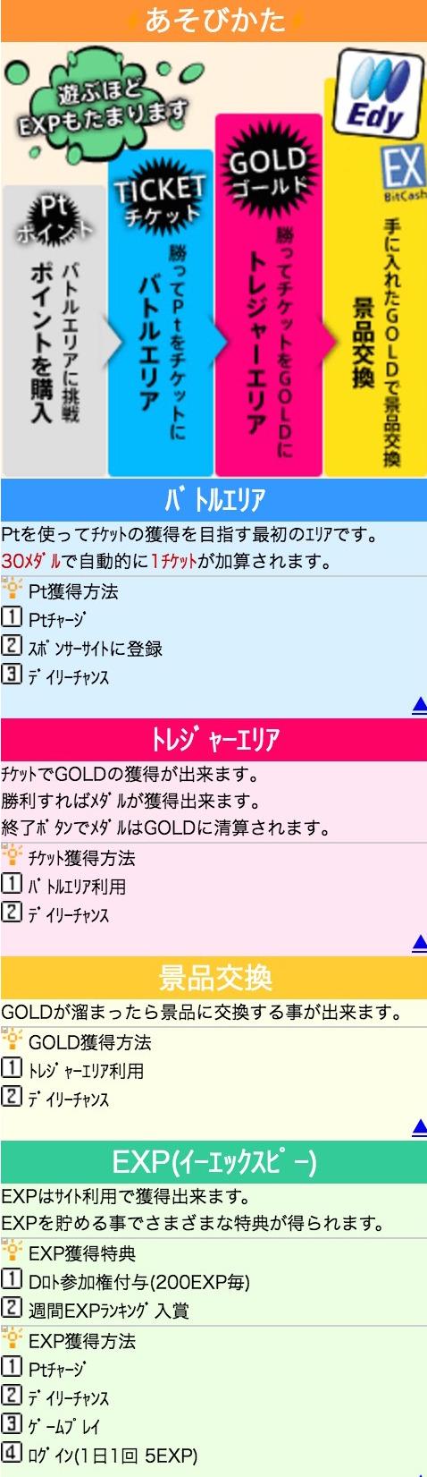p___mgdx-jp_m_explain