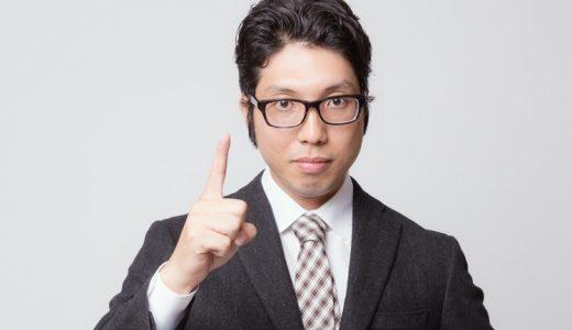 ライバルに差をつけろ!最強の営業トークが身に付く11つの方法