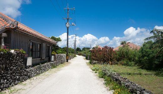 海の近くで自由に暮らしたい!沖縄で起業するなら何をする??