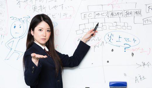 【保存版】本気で選んだ50の起業アイデアを大公開!!