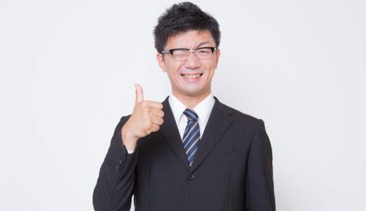 テレビで紹介された0円から始められるオススメの週末起業3選