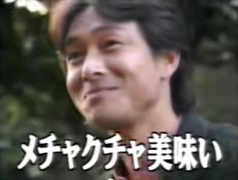マネーの虎 フランスロール - YouTube (7)
