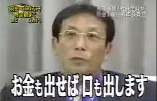 マネーの虎 虎が志願者を取り合った神回!!手作り家具(フルver) - YouTube (24)